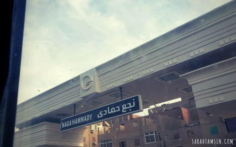 Nagahammady - Small train station in Egypt